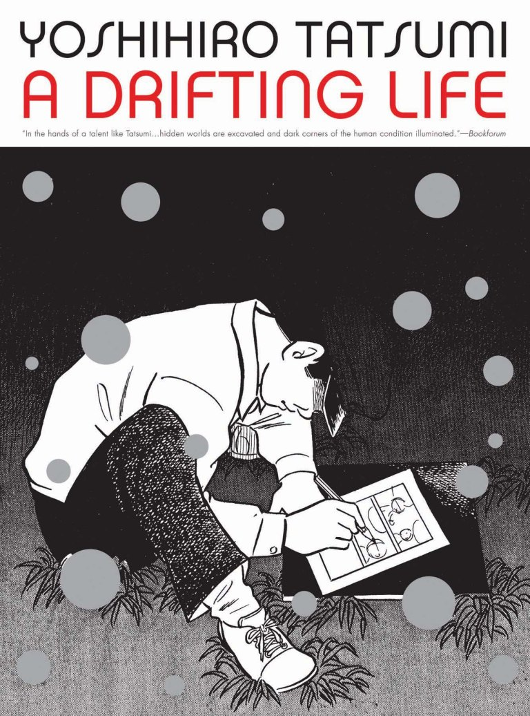 drifting_flat_cover