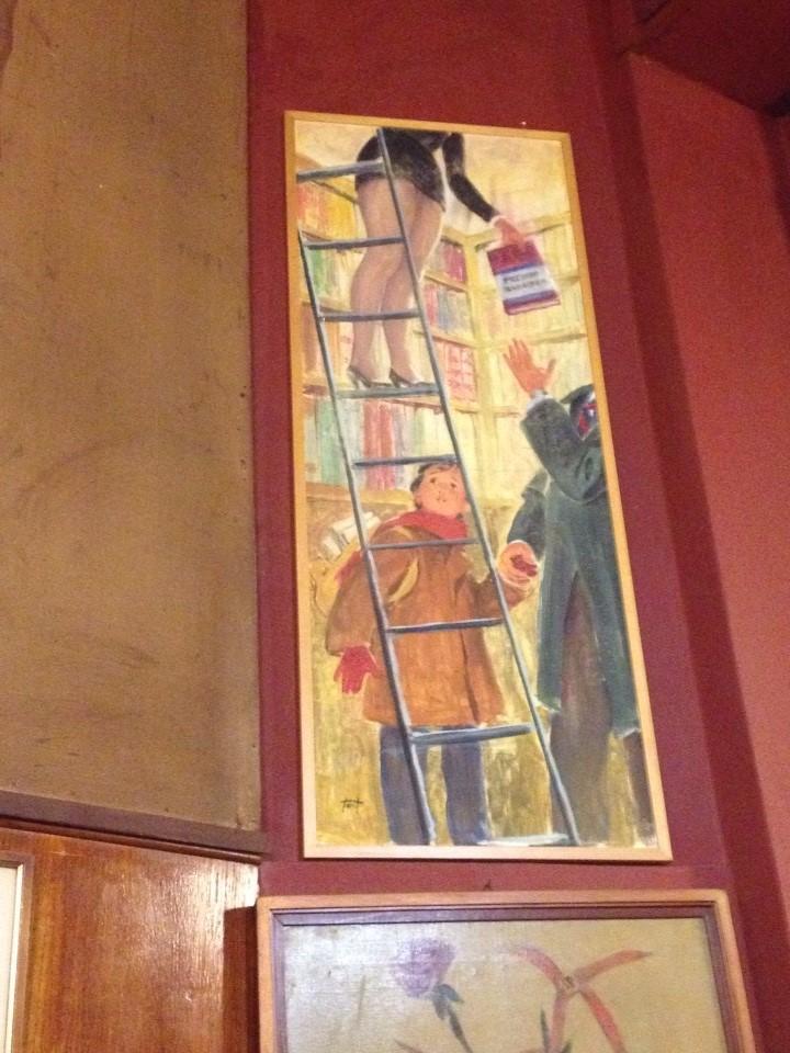 Cosce in Biblioteca