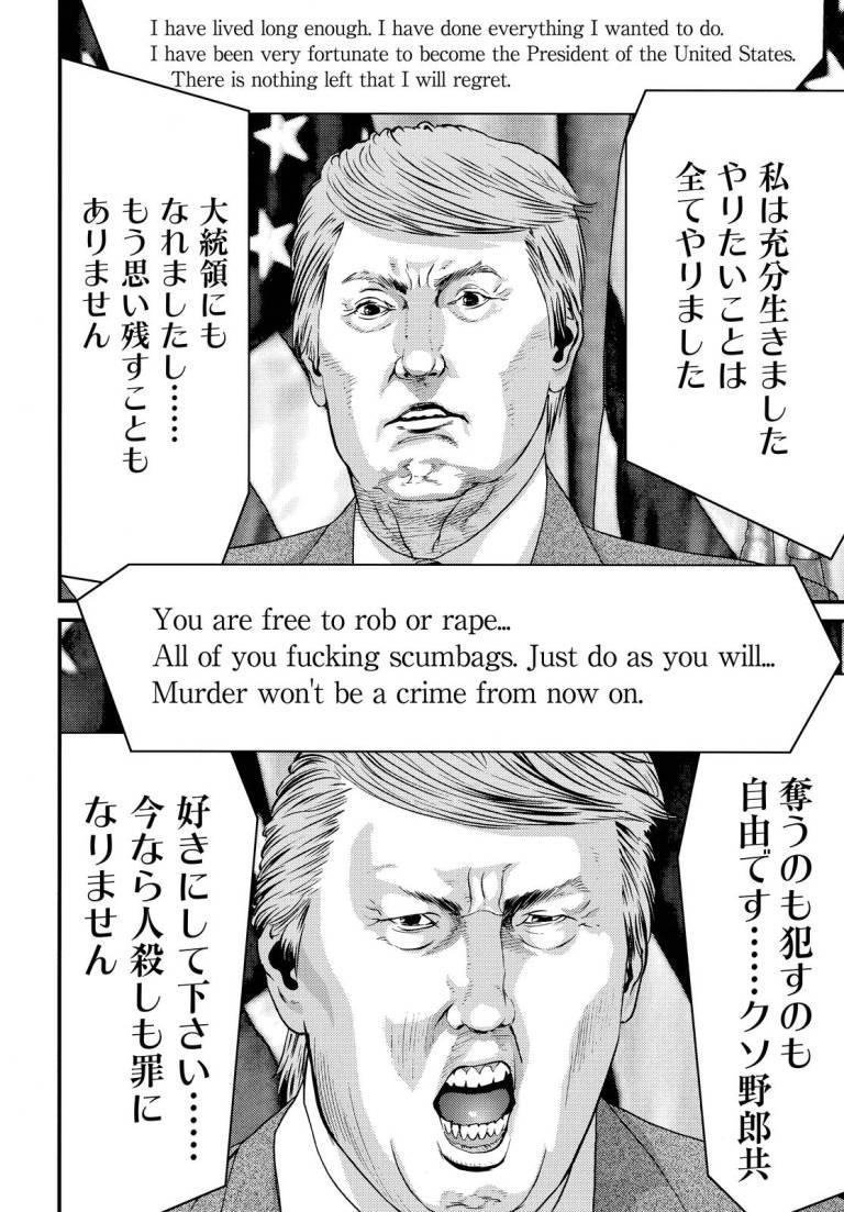 Inuyashiki Il volto del potere